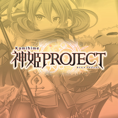 Thumbnail Kamihime Project